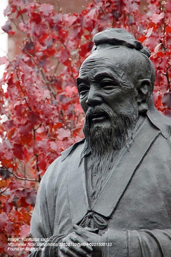 Real Men of Genius - Confucius