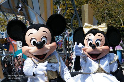 Real Men of Genius - Walt Disney